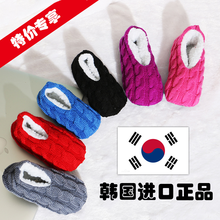 kids warm shoes indoor slippers 3sizes 6colors(China (Mainland))
