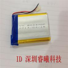 3.7 В литий-полимерная батарея 804370 2600 мАч 084370 DIY одной аккумулятор для мобильных устройств