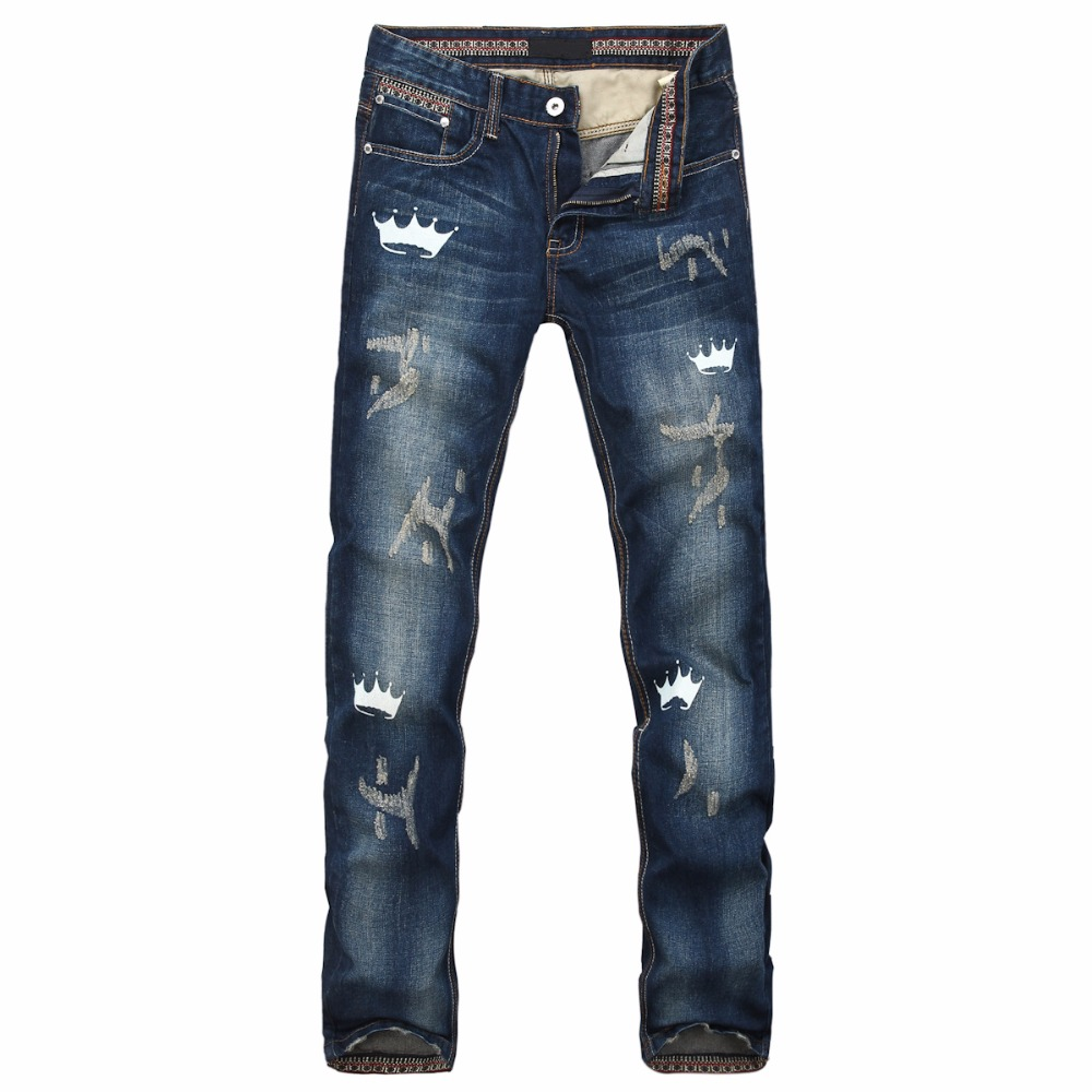 Good Quality Jeans For Cheap