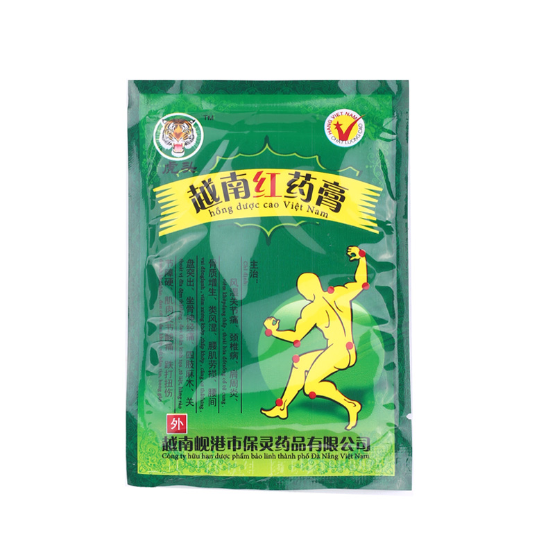 8 Piece/1 Bags Vietnam Red Tiger Balm Plaster Muscular Pain Stiff Shoulders Pain Relieving Patch Relief Health Care Product(China (Mainland))