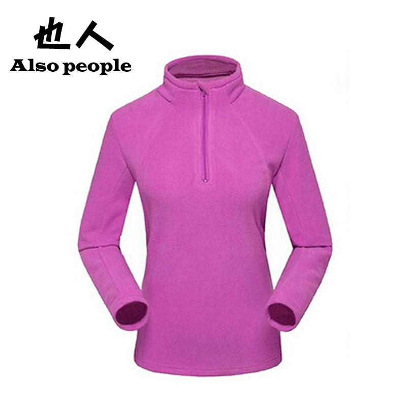 Women Fleece Sweatshirts Breathable Brand Jacket Sports Thermal Windstopper Lady Long Sleeve Fleece Shirt(China (Mainland))