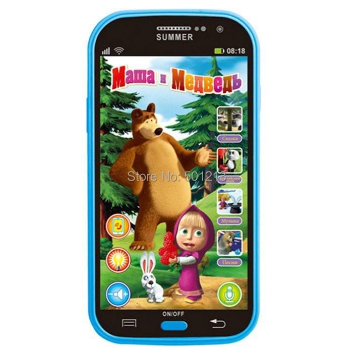 Talking Masha and Bear Learning & education Russian Language Baby Mobilephone Electronic kid's Toy phone With original box(China (Mainland))