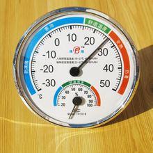 Крытый Термометр Гигрометр TH101B Пид Контроллер Температуры И Влажности Стиль 1 Горячей Продаж!!