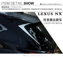 Free shipping Lexus NX300h nx200t a stainless steel strip after tracery triangle decorative light strip