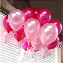 Hot 100pcs/lot 1.2g/pc 10inch Pink Red Helium Ballon Latex Pearl Balloon Birthday Wedding Party Decoration Globos Ball