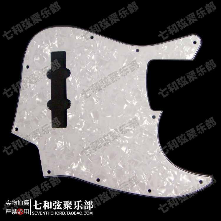 White Pearl Celluloid & PVC 3-Ply Bass Guitar Pickguard Pickguard 10 Hole with Mounting screw(China (Mainland))
