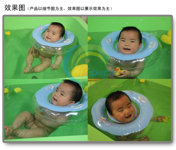 2014 new  Flower-shaped circle baby neck ring child swim ring baby swimming neck ring  free shiping 37cm 145g