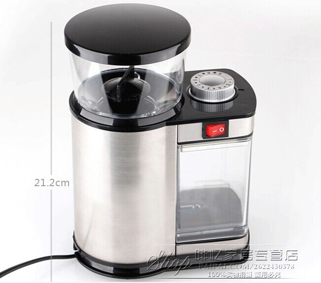 Stainless steel electric coffee grinder coffee grinding machine adjust the thickness Multi-level grinding professional Grinder(China (Mainland))