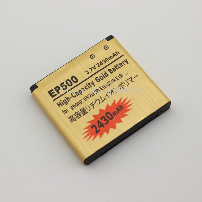 2 pcs EP500 Battery For Sony Ericsson U5i E15i ST15i U8i X8i E16i SK17i WT18I wt19i 1200mAh Mobile Phone Batteries High Quality