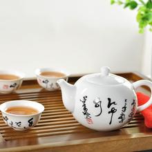 Free Shipping Tea Set Teapot Porcelain Tea and Coffee Cups Tea Tray Bone China Chinese White
