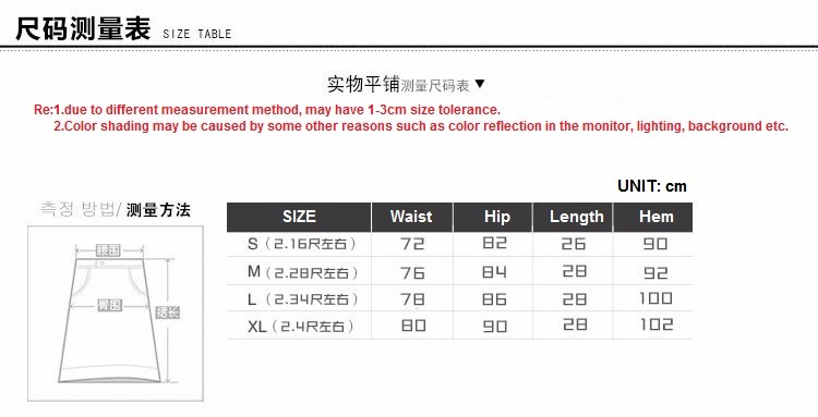 Female straps culottes fashion trend personality broken hole denim playsuit sexy ripped shorts divided skirts for women