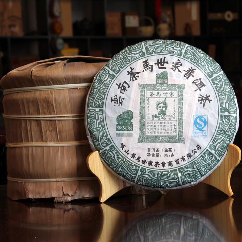 Hot Sale Black Flavor Puerh Tea Chinese Yunnan Puer Tea Gift Tin box Green Slimming Coffee