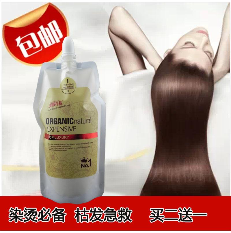 Кератиновое выпрямление волос продукция