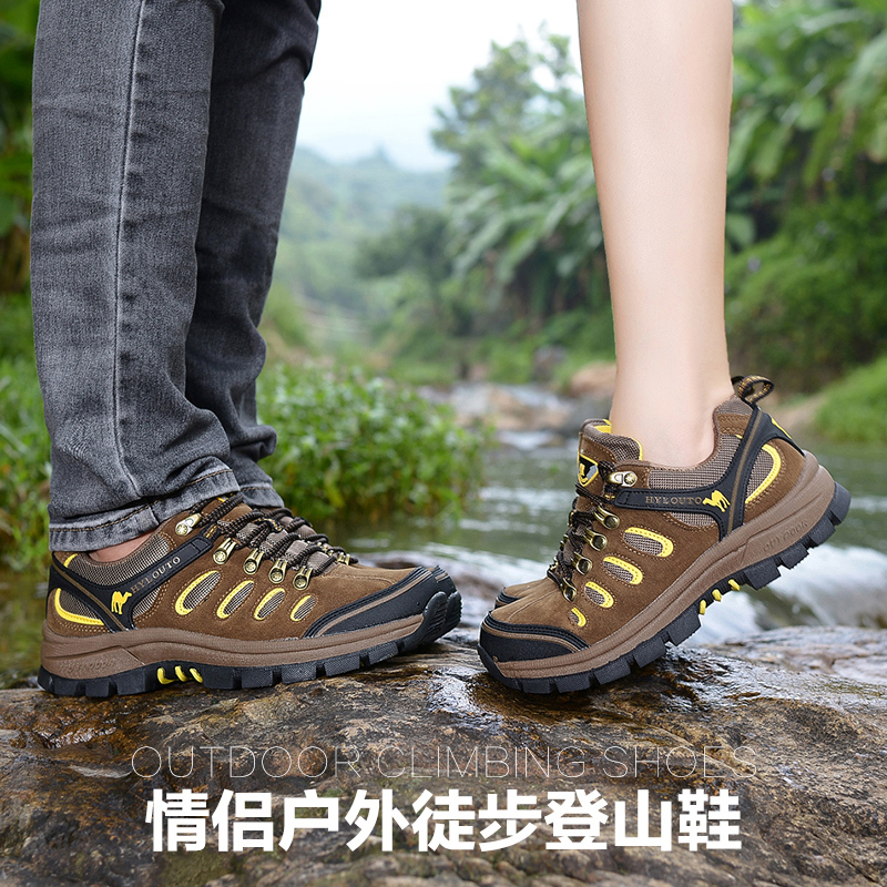 Genuine leather outdoor hiking shoes, men women autumn winter shock absorption walking shoes lovers camping sport shoes freeship(China (Mainland))