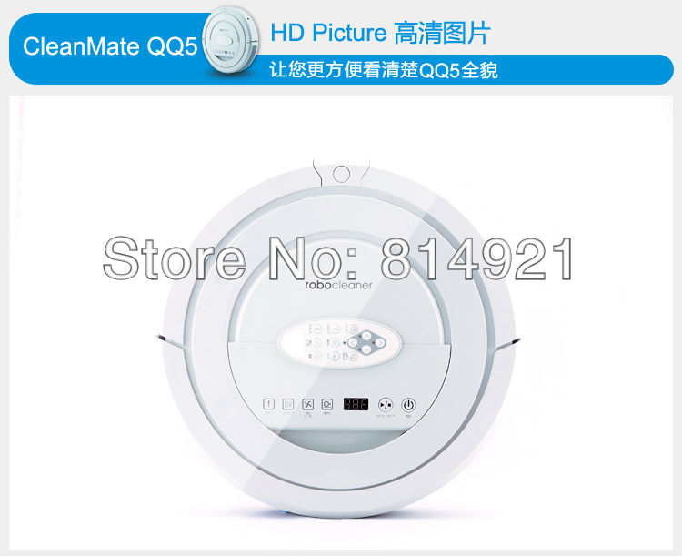 (Free  to EURO) Robot vacuum cleaner QQ5,new design,long working time,never touch charge base and sonic wall,low noise