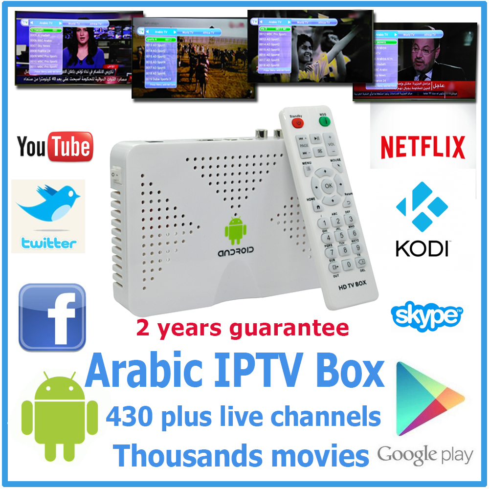 White Arabic IPTV box,Android TV Box support 430 Free channels,Arabic Better MAG250 - Great Video Technology store