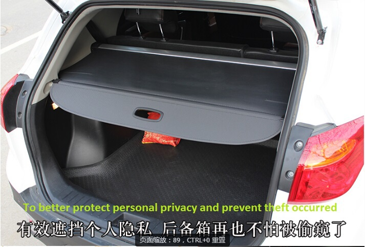 Hyundai IX35 2010-2013 car trunk cover curtain Car Luggage Compartment Cover and Separated Cover Retaining Stored Curtai(China (Mainland))