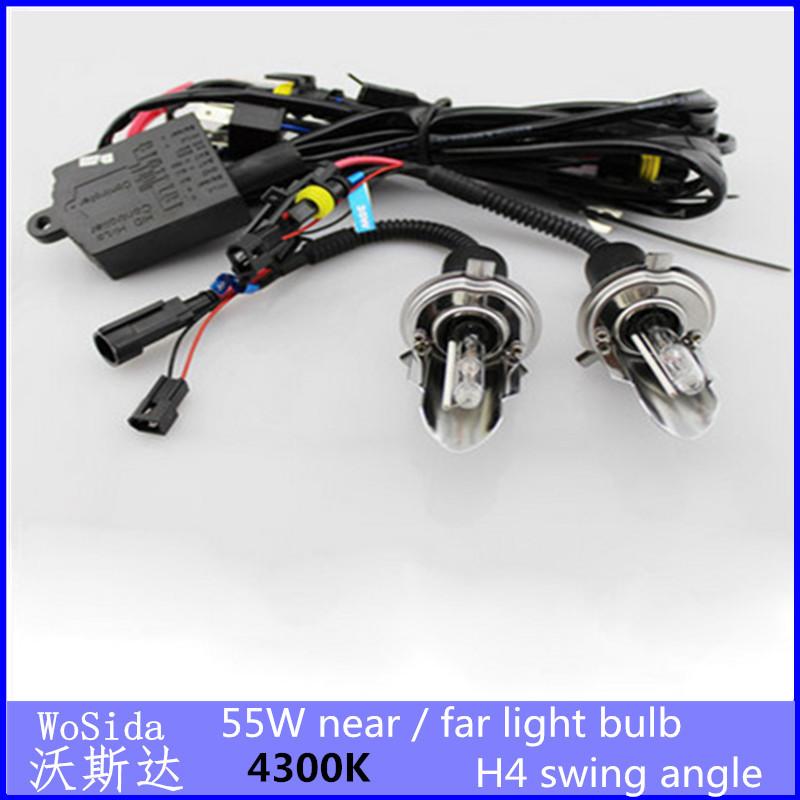 55W4300K car H4 HID bulb / near / far light one lamp / bulb swing angle(China (Mainland))