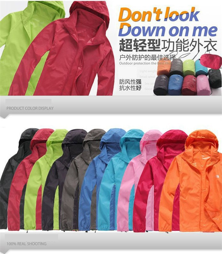 Outdoor Sport Waterproof Jacket (2)