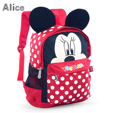 Retail! School Bag Child Backpack Bags School Backpacks Schoolbag Leather Bags Lovely Children Backpack