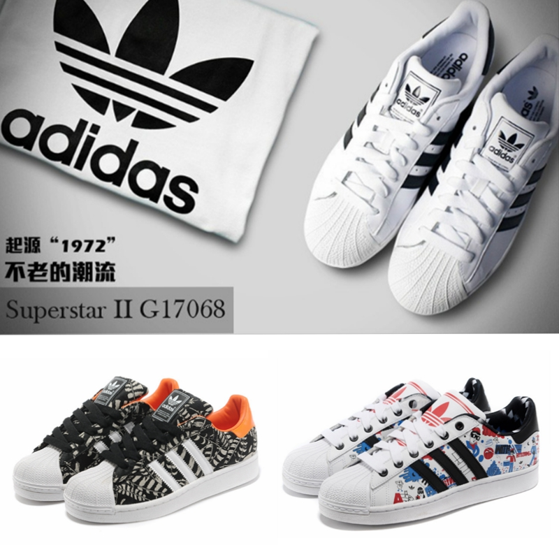 free shipping adidaselied supercolor Gold ii Pharrell Williams 2 superstar 2.0 shoes men and women ladies tenis famous brand(China (Mainland))