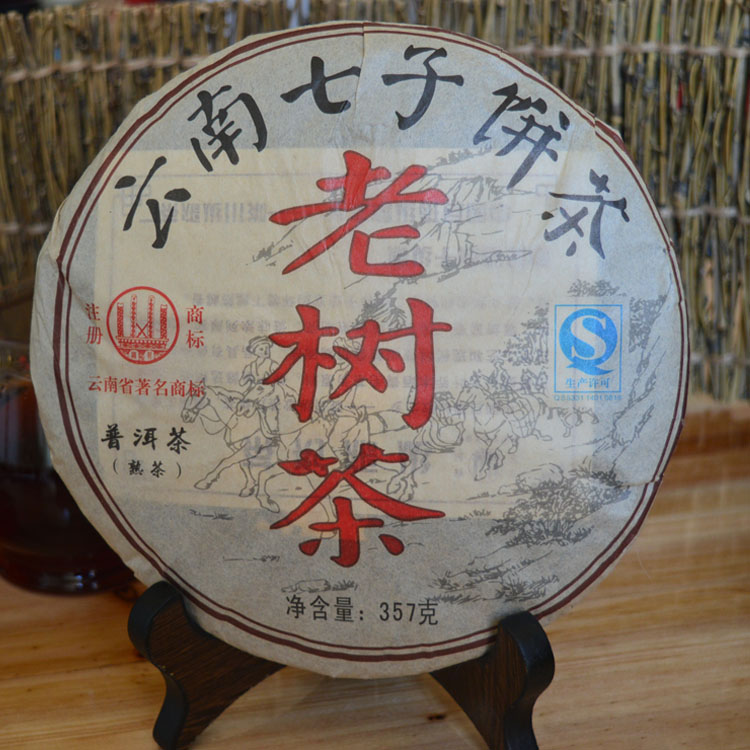 Yunnan Tea Seven Puer Vintage Old 357 Grams Store Special Package Mail S354<br><br>Aliexpress