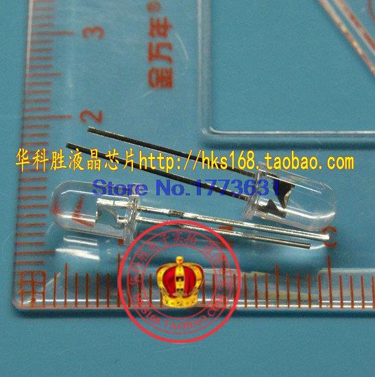 1 LED light blue highlighted hair 25MM F5  -  FU HUA DIAN ZI store