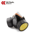 CK Tech Chemical Respirator Activated Carbon Dust tight Smoke proof Face Gas Mask Pesticide Formaldehyde Dust