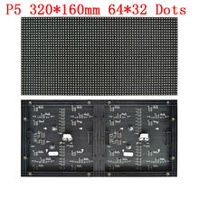 A P5 LED module LED display screen 320*160mm 64*32pixels 3in1 1/16 Scan Indoor SMD2121 3in1 RGB full color for indoor tela led(China (Mainland))