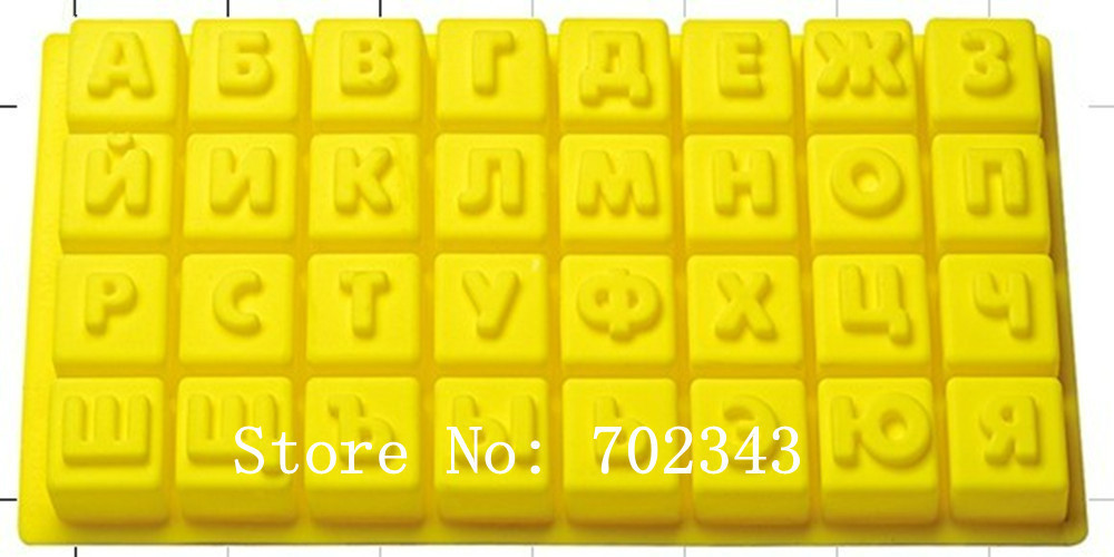 Гаджет  TC Silicone Chocolate Mold Alphabet/Letters of Russian None Дом и Сад