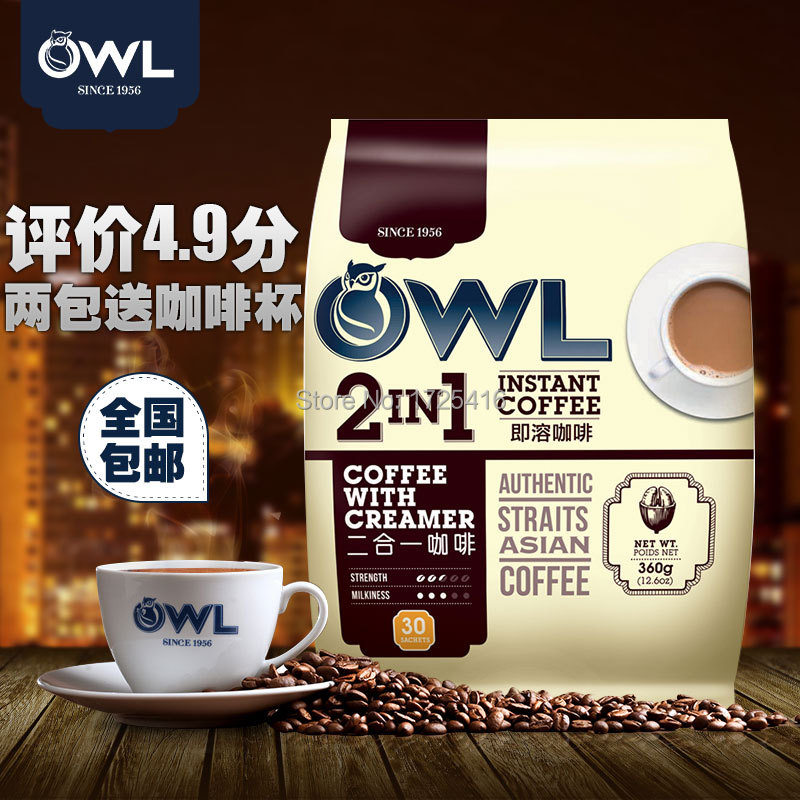 2015 Singapore import OWL sugar free kandy instant coffee bags 360 g free shipping