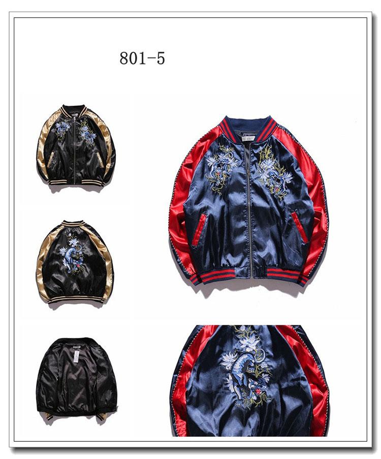 Aolamegs Yokosuka Jacket Men Women Fashion Vintage Bomber Jacket Baseball Uniform High Quality Embroidery Japan Yokosuka Outwear (25)