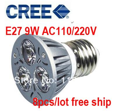 8Pcs/lot LED Spotlight 3*3 9w Bulb Lamp, LED Bulb, High Brightness E27 led energy saving bulb led Lamps,Free shipping(China (Mainland))