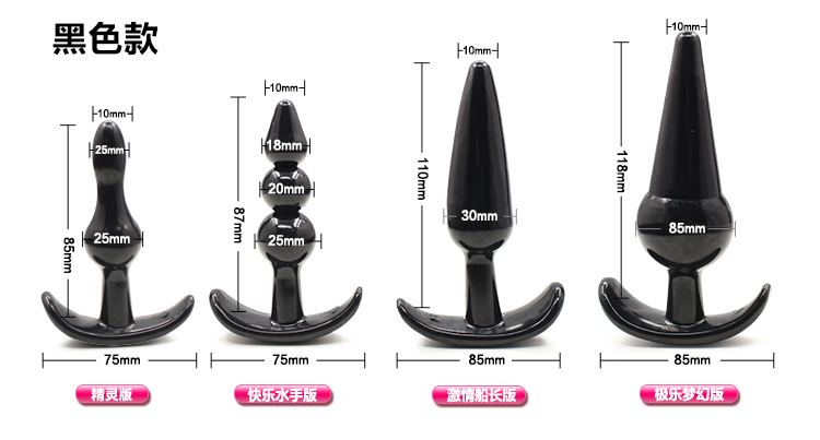 Black Anal Sex Toys 4pcs/set Butt Plugs Adult Products for Women and Men & Silicone Anal Toys