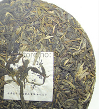 2010Yr Jia Ming Island Old Large Tree Tea Puer Tea Green Raw Tea Cake 357g Puerh