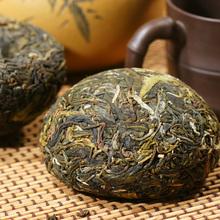 J TEA Free Shipping 2010yr Yunnan Pu er Tuo Raw Puer Bowl Tea 100g Wholesale Lowest