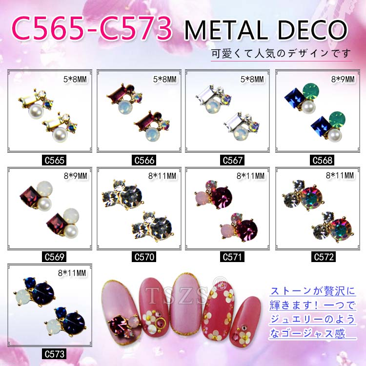 10pcs/lot Japanese type opal stone with pearl Nail Art metal alloy(China (Mainland))