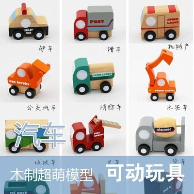 Baby birthday gift mini child wood toy car model decoration - take it store