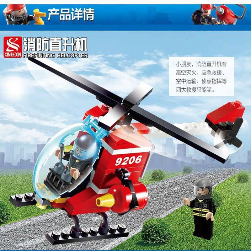 Building Blocks Compatible with Fire Station Truck Learning School Education Toys Christmas Gift brinquedos Educativos # BLF009(China (Mainland))