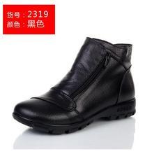 Madre botas de nieve 2016 de Invierno térmica cuero genuino talón plano de las mujeres zapatos de algodón acolchado antideslizante negro cargadores de la nieve femenina 35-43(China (Mainland))