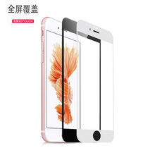 5pcs For iPhone6 Premium Tempered Glass for iPhone 6 apple Explosion-proof Anti-scratch 0.25D Screen Protector Film