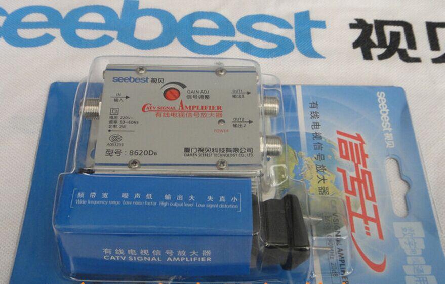 SB-8620D6 2 way CATV Signal Amplifer Sat Cable TV Signal Amplifier Splitter Booster CATV 20DB(China (Mainland))