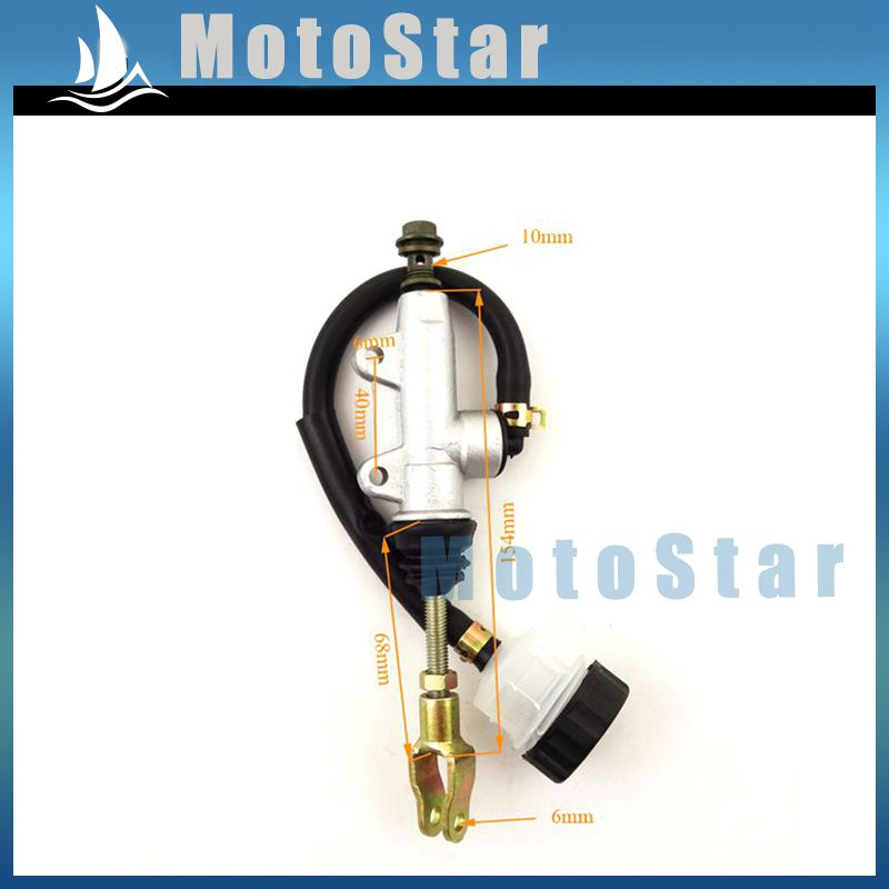 Rear Foot Brake Master Hydraulic Cylinder Pump With Reservoir For Chinese ATV Quad Pit Dirt Bike 50 70 90 110 125 150 200 250 cc(China (Mainland))