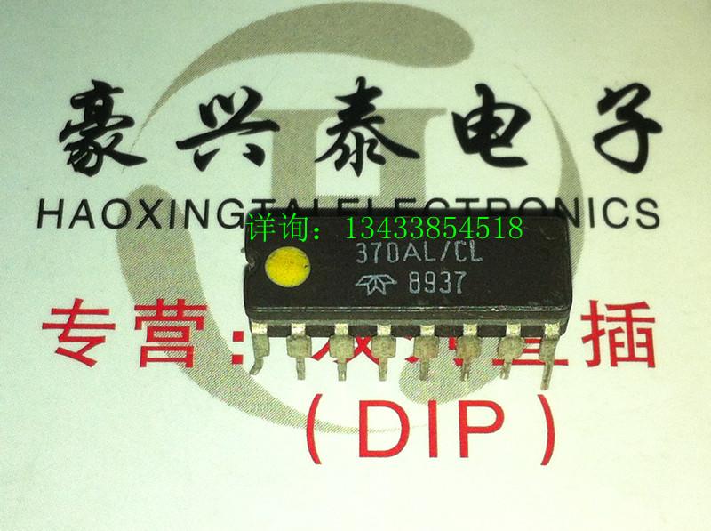 Здесь можно купить  10PCS  370AL  370CL  370AL/CL 10PCS  370AL  370CL  370AL/CL Электронные компоненты и материалы