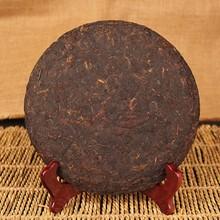 357g AAAAA grade Most Traditional Puer tea Yunnan Chi Tse Beeng Cha Menghai Pu er Ripe