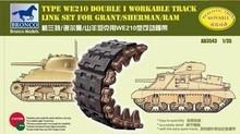 Bronco AB3543 1/35 subvención / sherman / Ram tipo WE210 doble realizable Track enlace Set