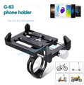 GUB G 83 Anti Slip Universal Bicycle Bike 3 5 6 2inch Phone Holder Mount Bracket
