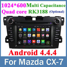 For Mazda CX-7 CX7 2 Din Car DVD Player 1024*600 Capacitive screen Android 4.4 Quad core RK3188 CPU GPS WIFI 3G Car radio stereo