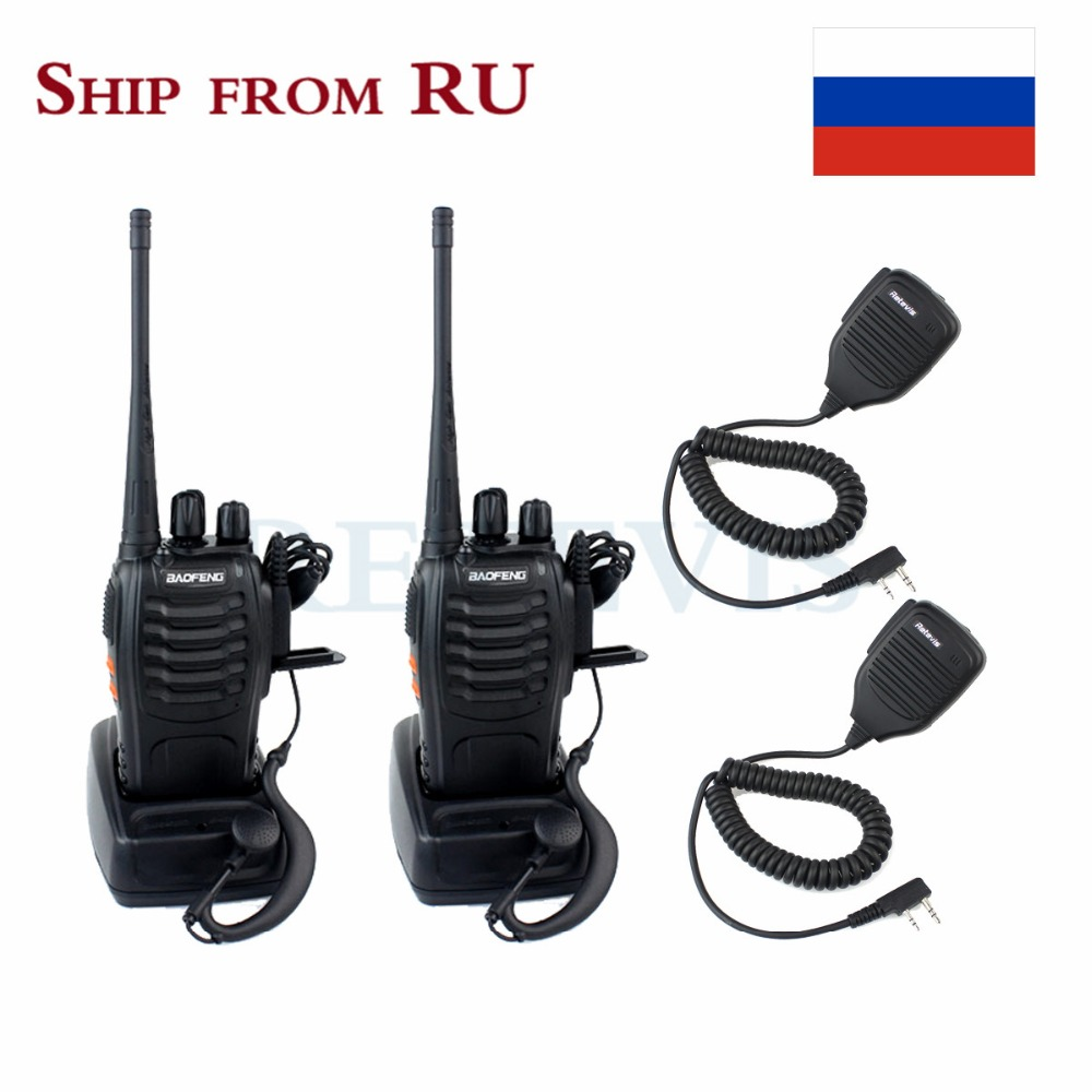 1 pair Walkie Talkie Baofeng 888S 5W 16CH Two Way Radio Portable Radio Ham Interphone 888S+Speaker Mic Ship from Moscow