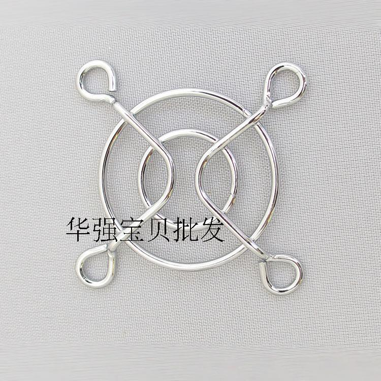 Free Shipping Wholesale DC Fan Grill Protector Silver Metal Finger fan Guard 40mm(China (Mainland))